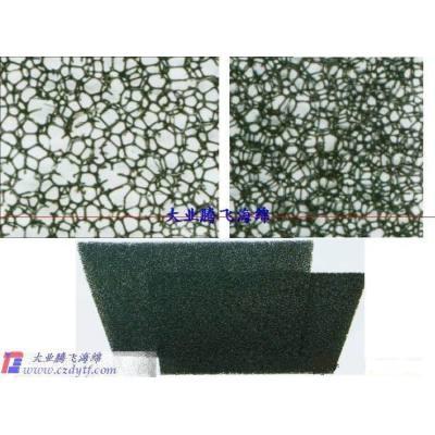 Filter Sponge Products/air compressor filter foam/cellular dustproof foam/dustproof foam/gutter filter sponge