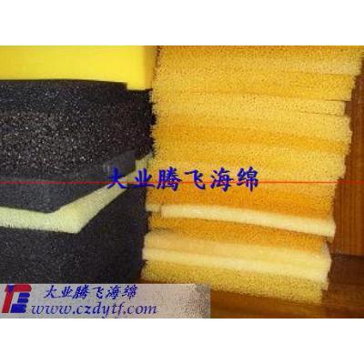 Water Purification Sponge/water purification filter sponge/cleaning sponge
