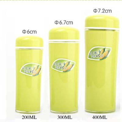 Golden Cornoffice water bottle
