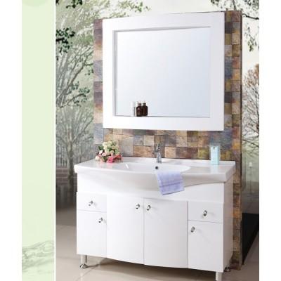 New Bathroom Vanity Cabinet