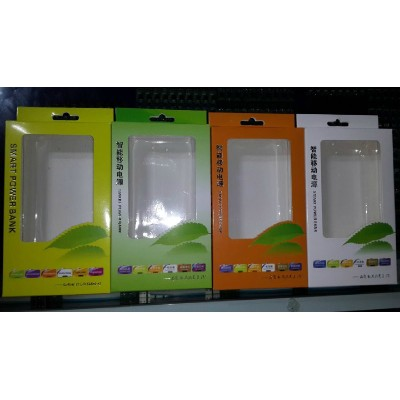 Power Bank Packaging(13)