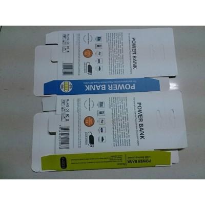 Power Bank Packaging(20)