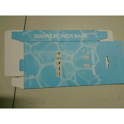 Power Bank Packaging(21)