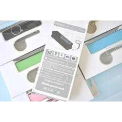 Power Bank Packaging(33)