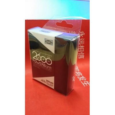 Power Bank Packaging(36)