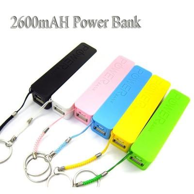 2600Mah Perfume Power Bank