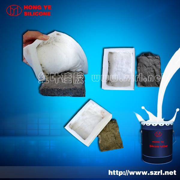 Rtv Liquid Moulding Silicone Rubber( for Concrete, PU Resin , Gypsum Casting)