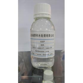 Benzalkonium Chloride (Dodecyl Dimethyl Benzyl ammonium Chloride)