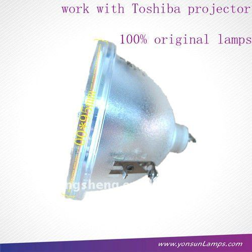original bare lamp for Osram P-VIP100/120W 1.3 E23H