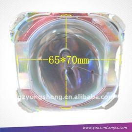 Osram projector lamp&Osram P-VIP132/120W projector lamp