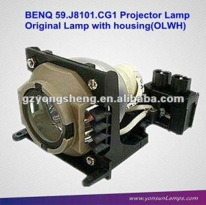 59.J8101.CG1 مصباح بروجيكتور لتناسب PE8260 العارض