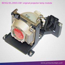 60. J350 3. cb1 lámpara del proyector benq pb8120 para, pb8225, pb8125