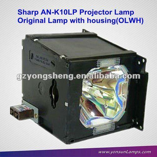 لشارب an-k10lp xv-z10000 مصباح ضوئي تناسب، xv-10000