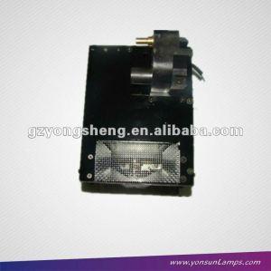 BQC-XVZ9000 / 1 مصباح بروجيكتور لشارب مع نوعية ممتازة