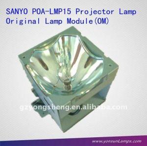 مصباح ضوئي لسانيو poa-lmp15