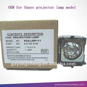 مصباح ضوئي سانيو plc-xu101 poa-lmp111/ 610 333 9740 مصباح ضوئي