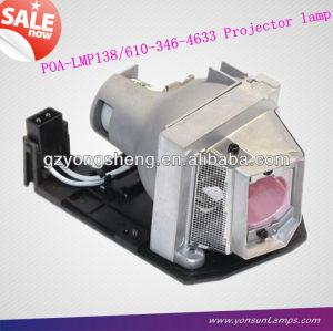 산요 poa-lmp138/ 610-346-4633 프로젝터 램프