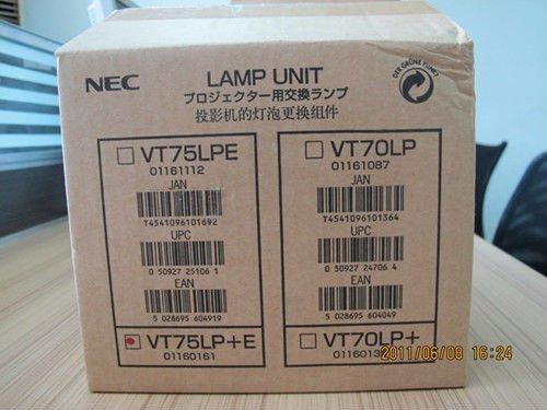 مصباح ضوئي لnec vt75lp vt470 الإسقاط