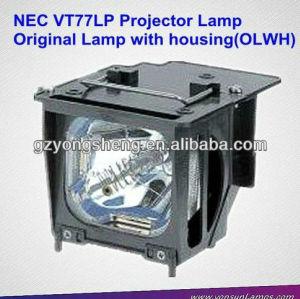 مصباح ضوئي لnec vt77lp مع نوعية ممتازة