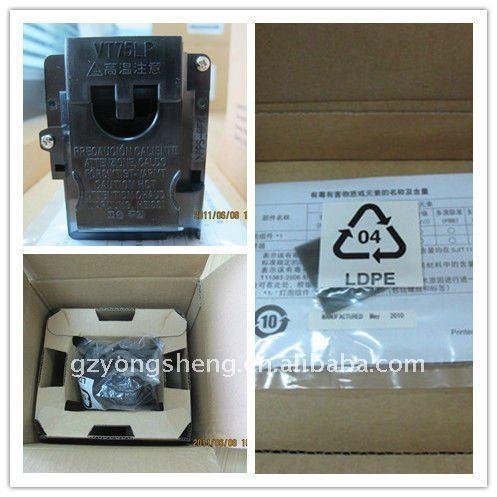 Ang. Vt75lp projektorlampe( OM)
