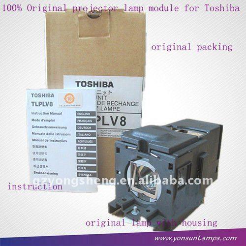 مصباح ضوئي بروجكتور توشيبا tlv-lv8 tdp-t45