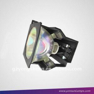 피닉스 pt-dw7700u 파나소닉 프로젝터 램프