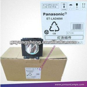 파나소닉 et-lad40 프로젝터 램프