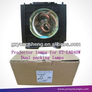 파나소닉 et-lad40w 프로젝터 램프