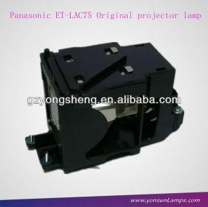 래 et-lac75 파나소닉 프로젝터 램프