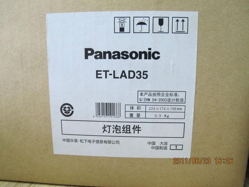 Lampe de projecteur pansonic et-lad35( om) fit for pt-fd300/pt-d3500