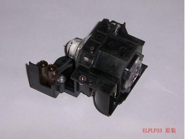 Lampe du projecteur epson elplp33 for emp-540/emp-s3/l