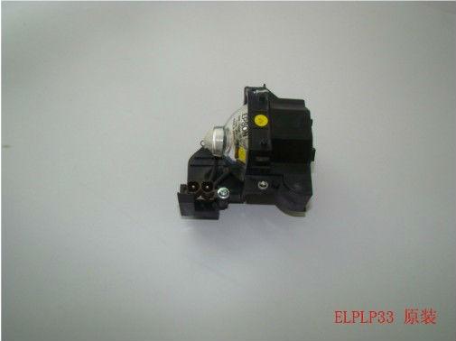 Lampe de projecteur emp-s3 elplp33 hscr135w 80v uhe