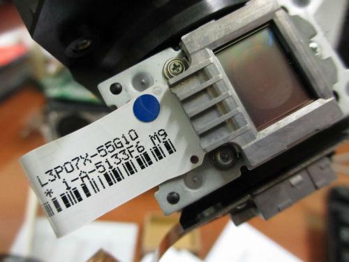 Lcd-Verkleidung L3P07X-55G10 für Projektor NEC-LT280