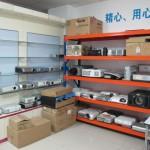 Guangzhou Yongsheng Co., Ltd.