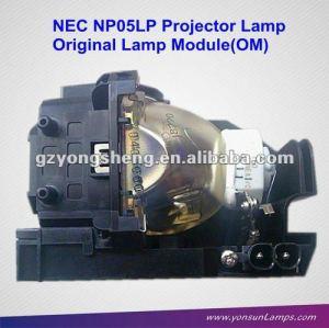 استبدال مصباح ضوئي nec np05lp