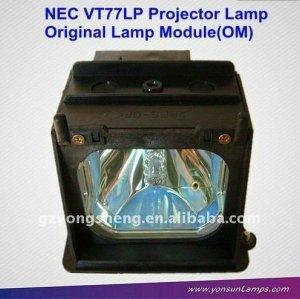 مصباح ضوئي لnec vt77lp vt770