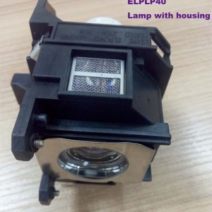 Hot selling ELPLP40 original projector lamp with housing