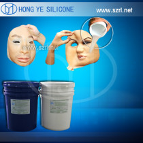 Life Casting Silicone