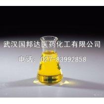 甲氧普烯(烯虫酯)