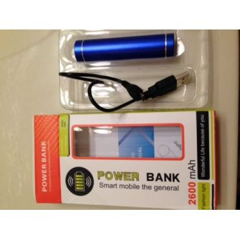 2200mah/2600mah power bank