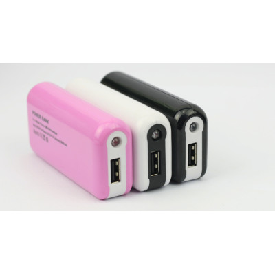 Special Offer Promotion 4500mAH Power Bank , Keyboard Power Bank