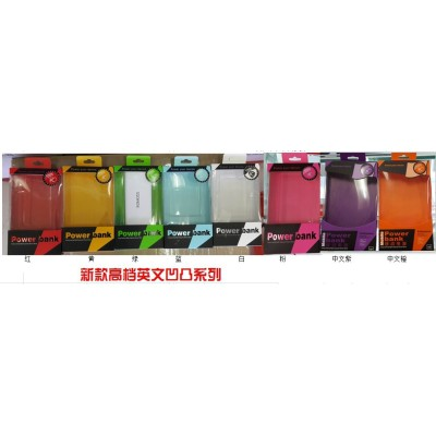 Power bank Package(11)