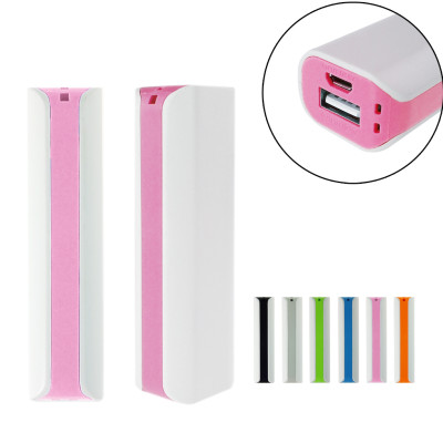Hot sale mobile phone 2600mAh USB power bank external battery pack