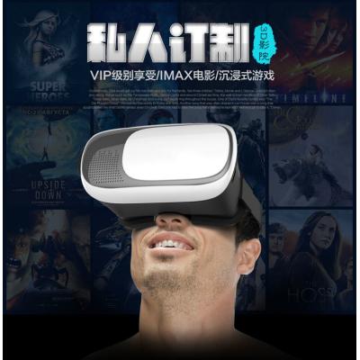 3D VR box phone virtual reality glasses