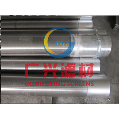 Supply v wire Water Well Screens or wedge wire screens tube