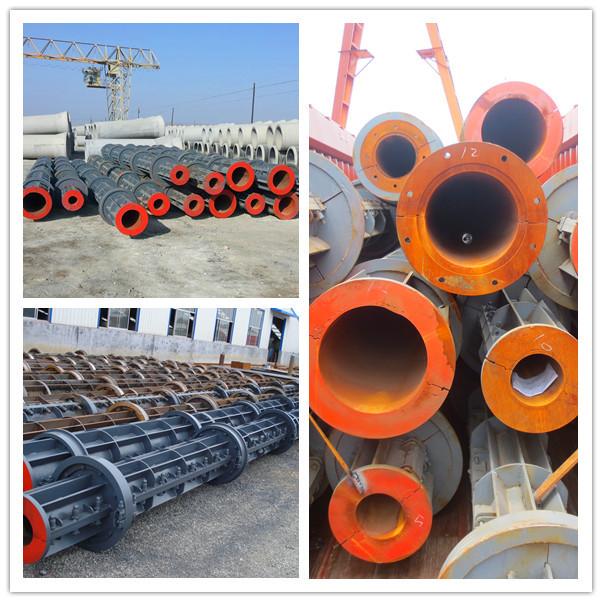 Concrete Pole Production Line pirce