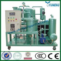 Zjc-t вакуумный турбинного масла лечения машины( турбинного масла машины обезвоёивания)
