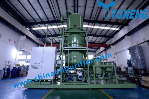 yuneng zja высокое напряжение вакуумный трансформатор машину фильтрации масла для трансформаторного масла