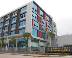 CHONGQING YUNENG OIL-FILTER MANUFACTURING CO.,LTD.