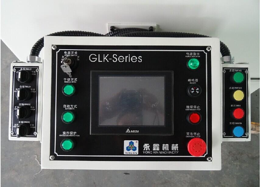 自動ホットな最新2014年ncフィーダ金属コイル、 モデル: glk3